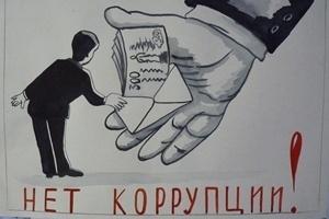 http://kandalka1.narod2.ru/vospitatelnaya_rabota/antikorruptsionnaya_deyatelnost/iaid_no_korr_2011_3.jpg