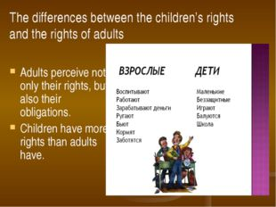 The differences between the children's rights and the rights of adults Adults