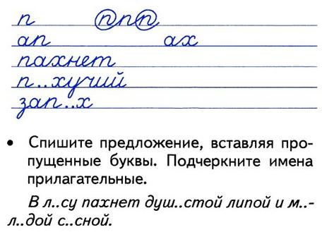 hello_html_297e809a.png