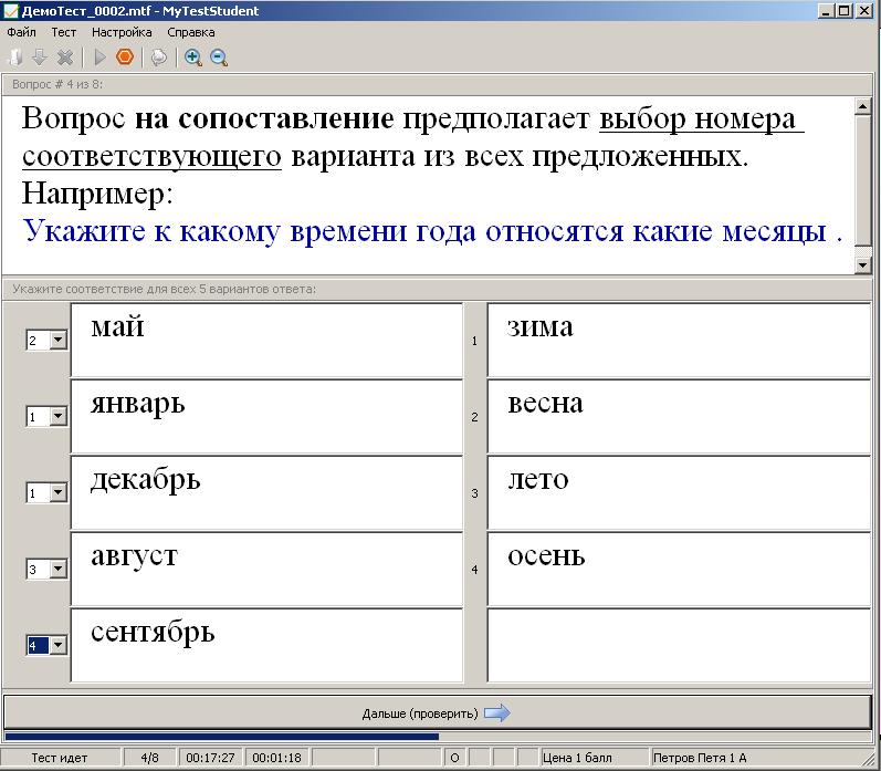 hello_html_7fb56ff6.png