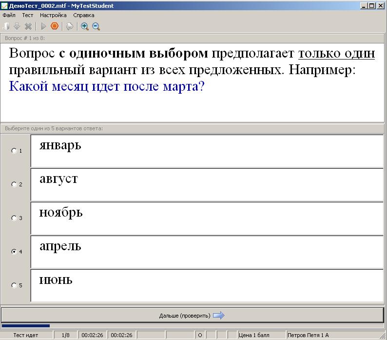 hello_html_m34487ea1.png