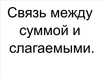 C:\Users\student\Desktop\лунтик_4.png