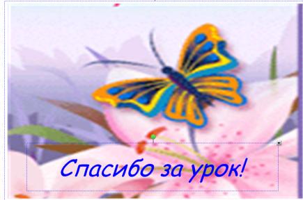 hello_html_550e25ea.png