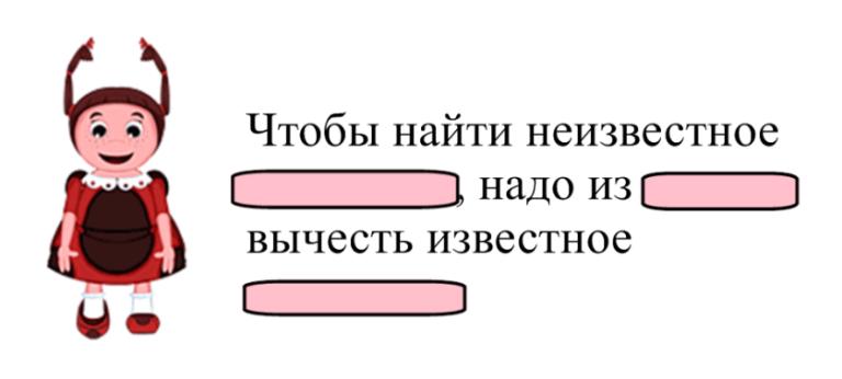 hello_html_m3dde1941.png