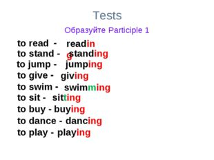 Tests Образуйте Participle 1 to read - reading to stand - standing to jump -