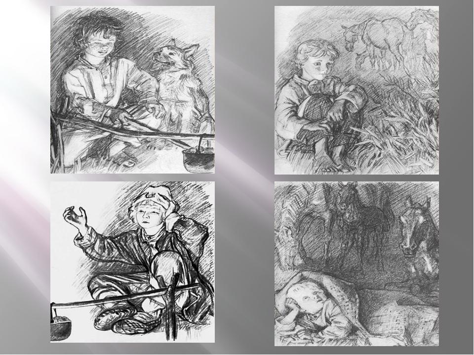 картинки по рассказу бежин луг черно-белым большие