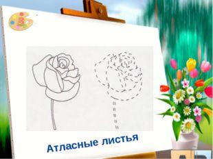 Источники http://img13.nnm.ru/a/4/9/b/3/a49b31f1ccea31d70aad3b87d3d7ed84.jpg