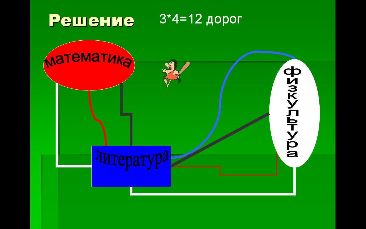 hello_html_70b2107b.png