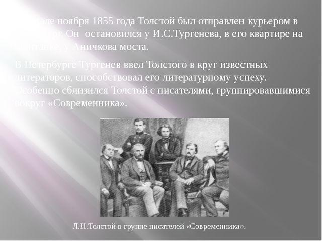 В начале ноября 1855 года Толстой был отправлен курьером в Петербург. Он оста...