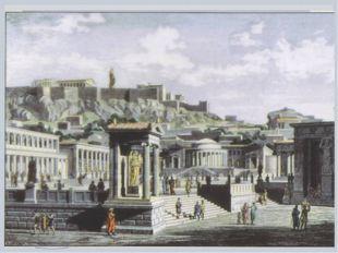 Главная площадь Афин - Агора. Главной площадью Афин была Агора. Здесь распола