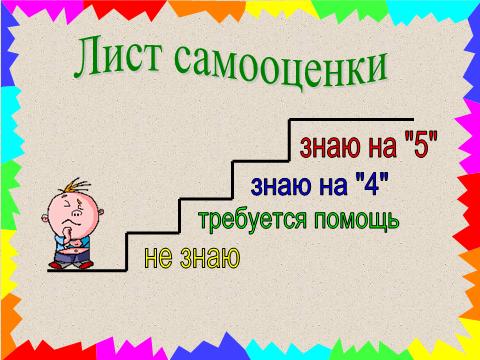 http://doc4web.ru/uploads/files/86/87064/hello_html_m71026371.png
