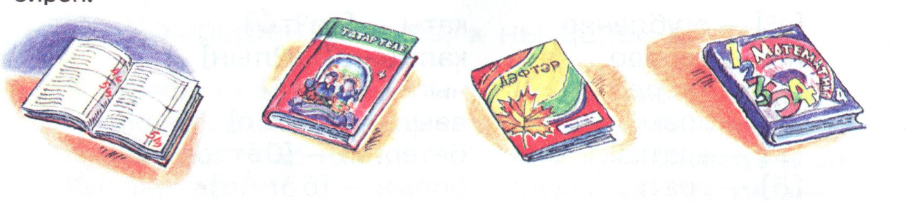 кыш турында татарча шигырьлэр балаларга чен