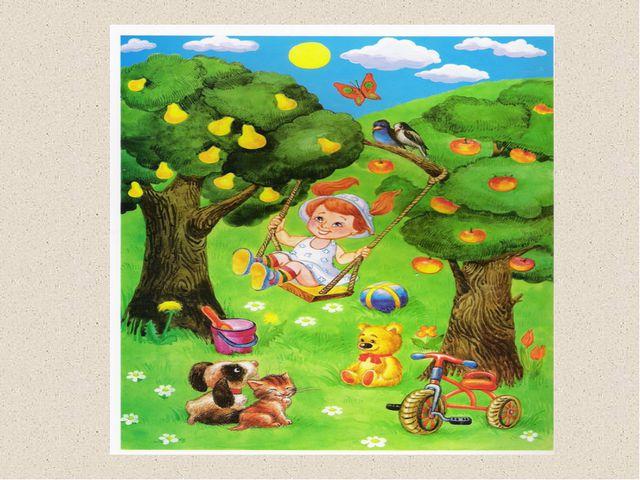 Маша весело играет. Вот щенок и котик. Вот любимые игрушки. В саду очень крас...