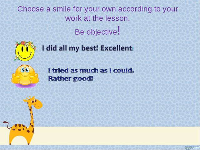 Choose a smile for your own according to your work at the lesson. Be objective!