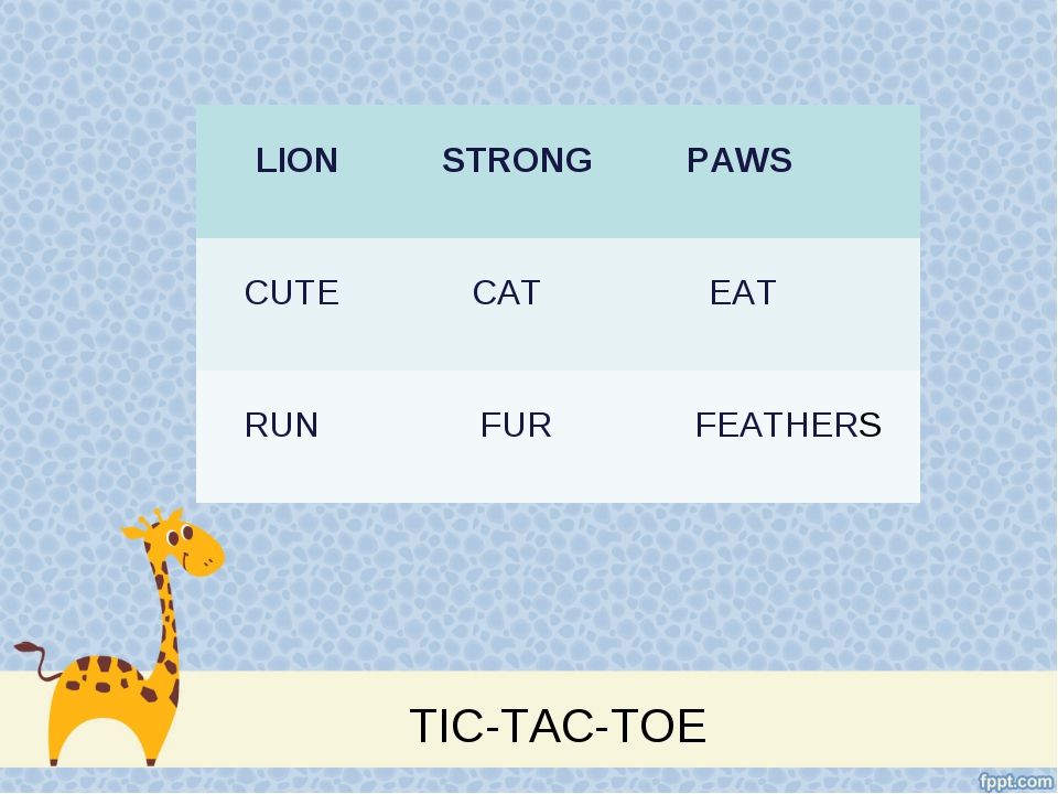 TIC-TAC-TOE LION 	 STRONG	 PAWS CUTE 	 CAT	 EAT RUN 	 FUR	 FEATHERS