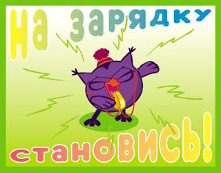 http://4.bp.blogspot.com/-eKEv-pmeFjo/UWrZOzlaClI/AAAAAAAAAl0/B2ksID01gXU/s320/1332342088_ty-1.jpg