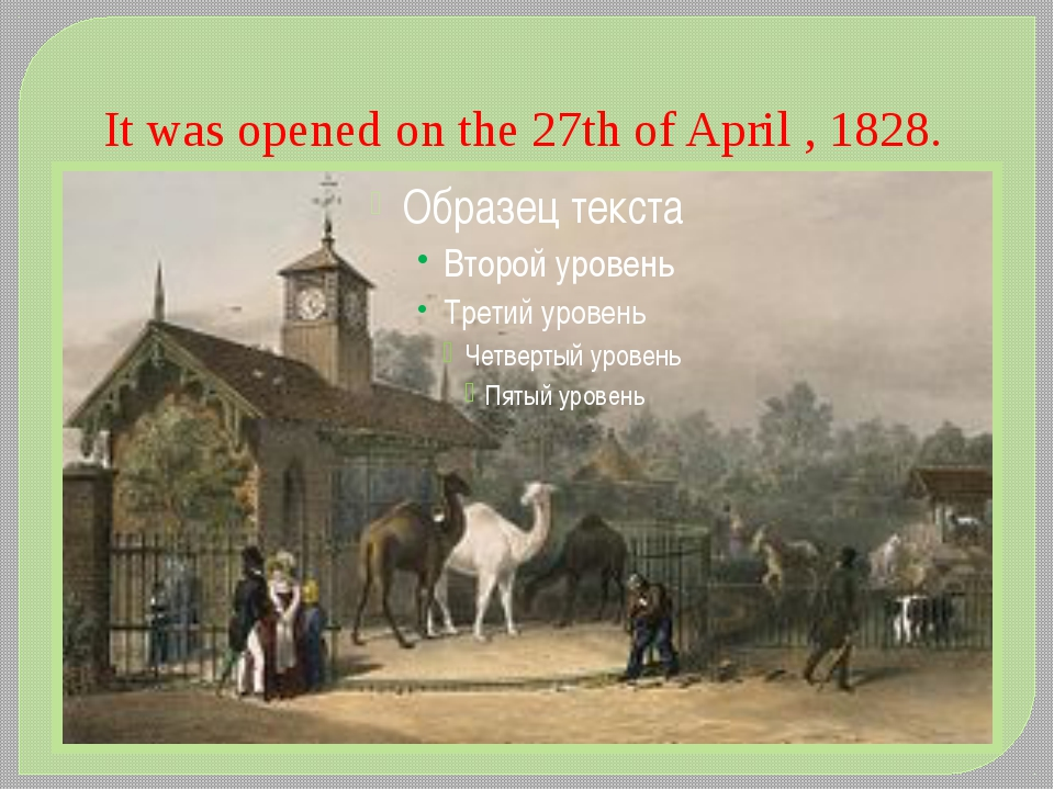 It was opened on the 27th of April , 1828.