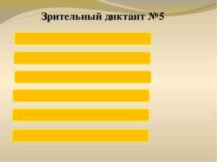 В лесу собирают землянику. Город Киев стоит на Днепре. На деревьях сверкал ин