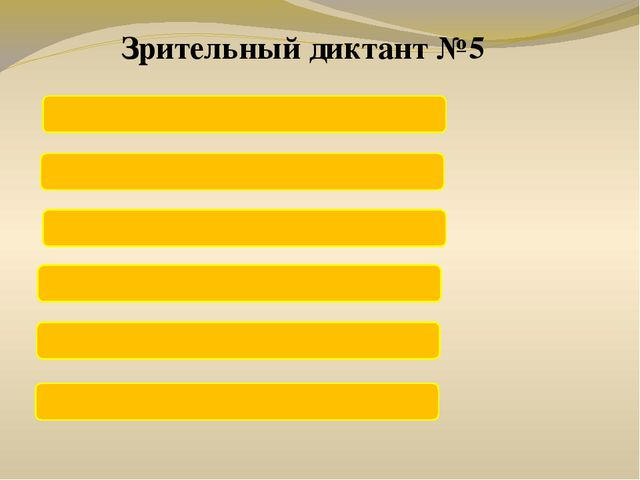 В лесу собирают землянику. Город Киев стоит на Днепре. На деревьях сверкал ин...