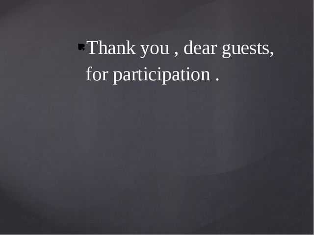 Thank you , dear guests, for participation .