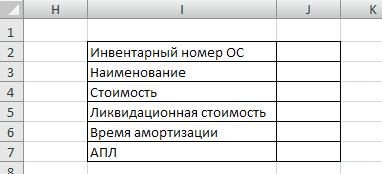 hello_html_5154c2cc.png