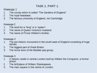 "TASK 1. PART 1. Команда 1 The county which is called ""The Gardens of England"""