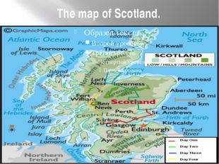 The map of Scotland.