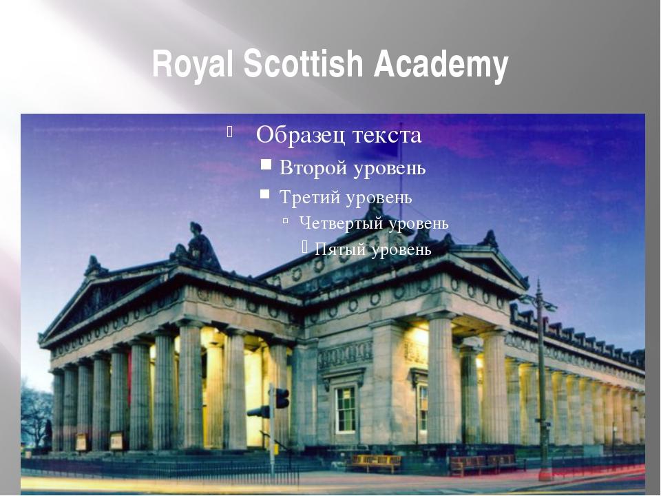 Royal Scottish Academy