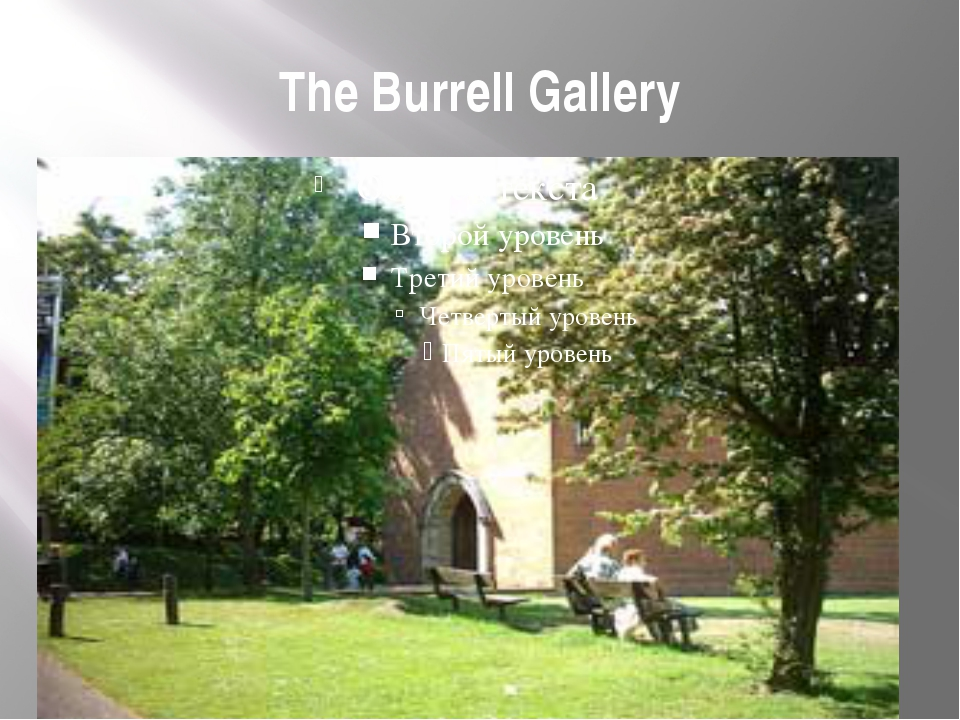 The Burrell Gallery