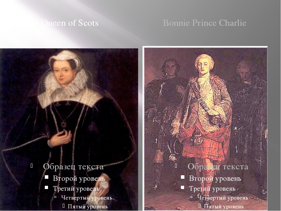 Mary, Queen of Scots Bonnie Prince Charlie