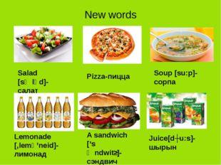 New words Salad [sӕlәd]-салат Pizza-пицца Soup [su:p]-сорпа Lemonade [,lemә'n