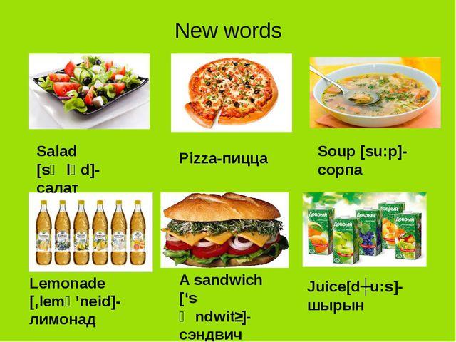 New words Salad [sӕlәd]-салат Pizza-пицца Soup [su:p]-сорпа Lemonade [,lemә'n...