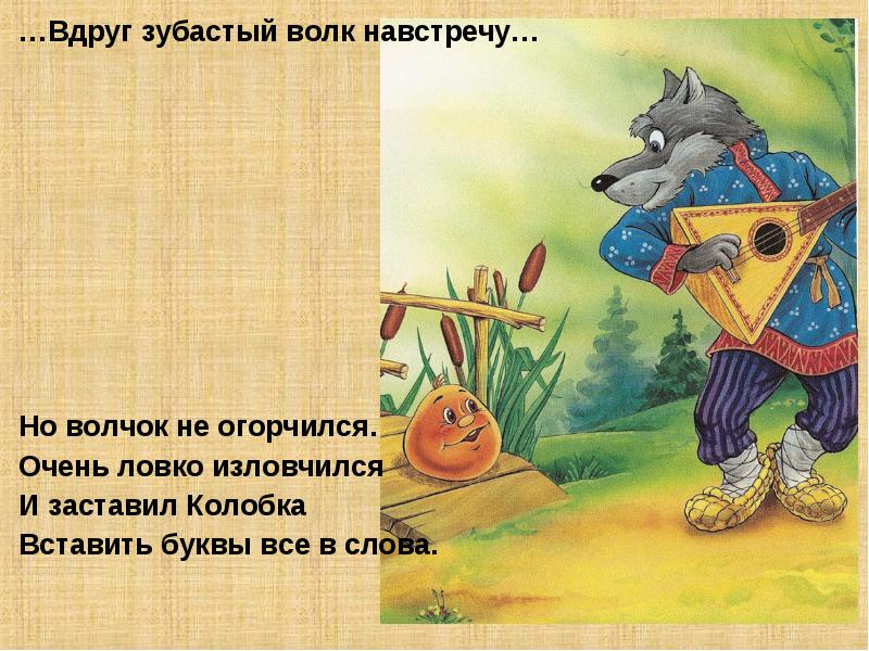 http://lib2.podelise.ru/tw_files2/urls_746/11/d-10290/img5.jpg