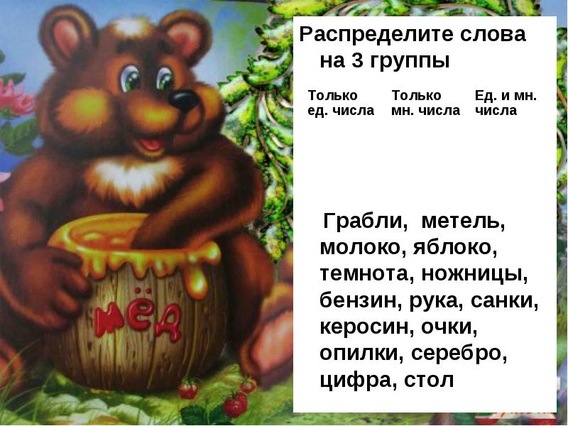 http://lib2.podelise.ru/tw_files2/urls_746/11/d-10290/img9.jpg