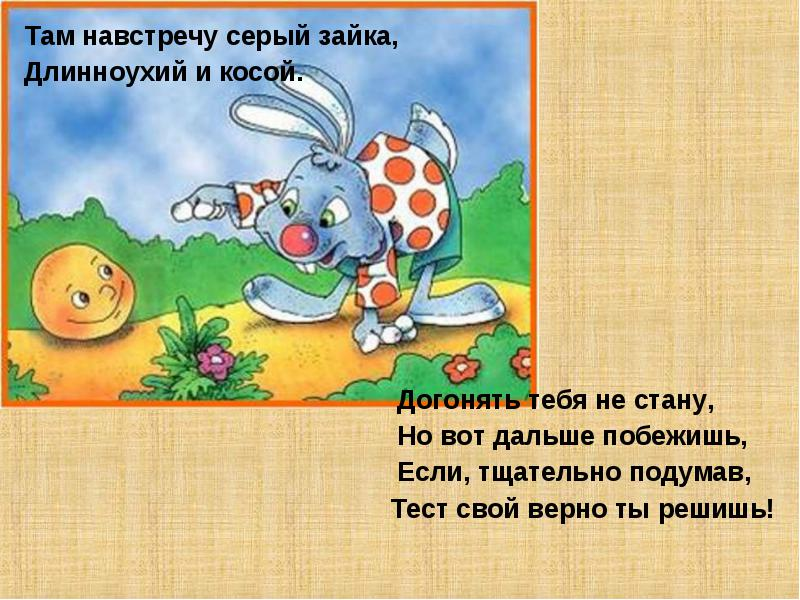 http://lib2.podelise.ru/tw_files2/urls_746/11/d-10290/img2.jpg