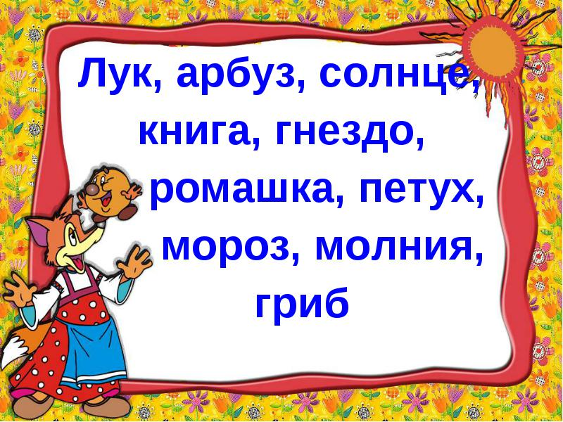 http://lib2.podelise.ru/tw_files2/urls_746/11/d-10290/img12.jpg