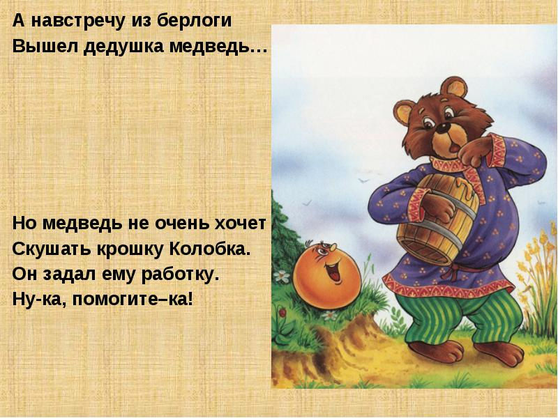 http://lib2.podelise.ru/tw_files2/urls_746/11/d-10290/img8.jpg