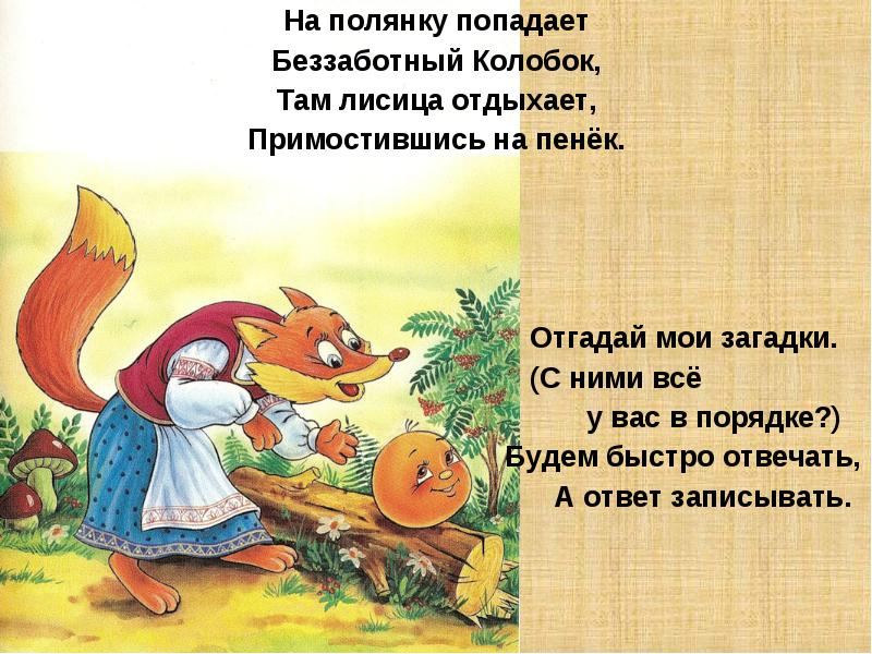 http://lib2.podelise.ru/tw_files2/urls_746/11/d-10290/img11.jpg