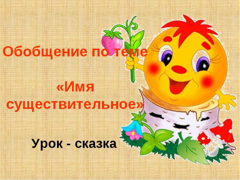 http://lib2.podelise.ru/tw_files2/urls_746/11/d-10290/img0.jpg
