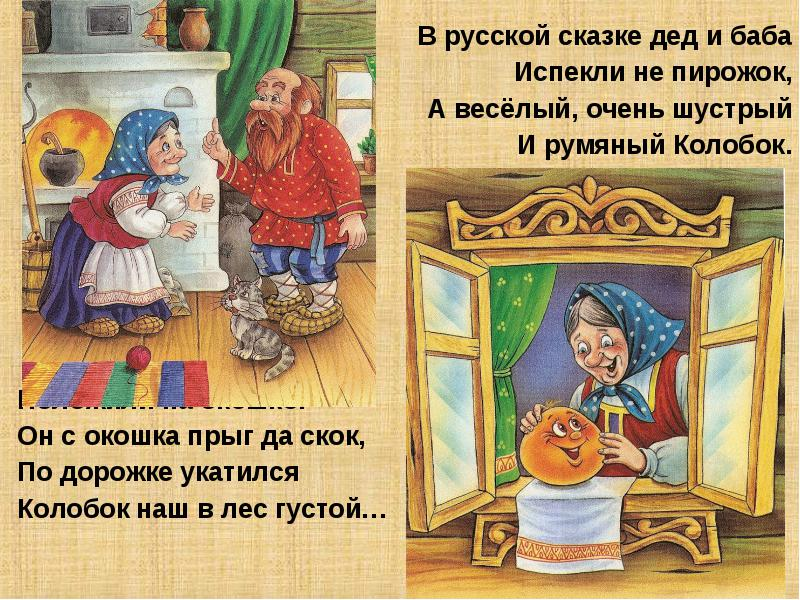 http://lib2.podelise.ru/tw_files2/urls_746/11/d-10290/img1.jpg