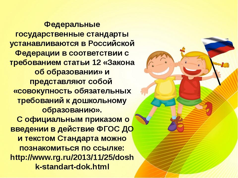 Отличие московских девушек