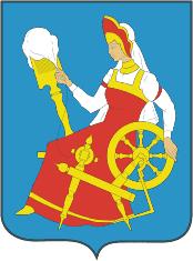 Coat of Arms of Ivanovo (Ivanovo oblast).png