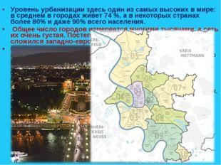 Уровень урбанизации здесь один из самых высоких в мире: в среднем в городах ж