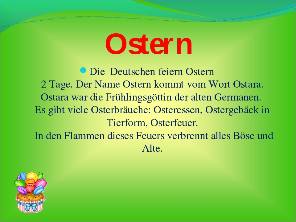 Ostern Die Deutschen feiern Ostern 2 Tage. Der Name Ostern kommt vom Wort Ost...