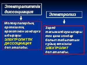 hello_html_m1ebaf443.jpg