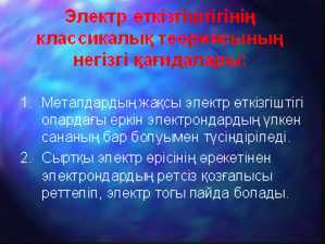 hello_html_m369bdcd2.jpg