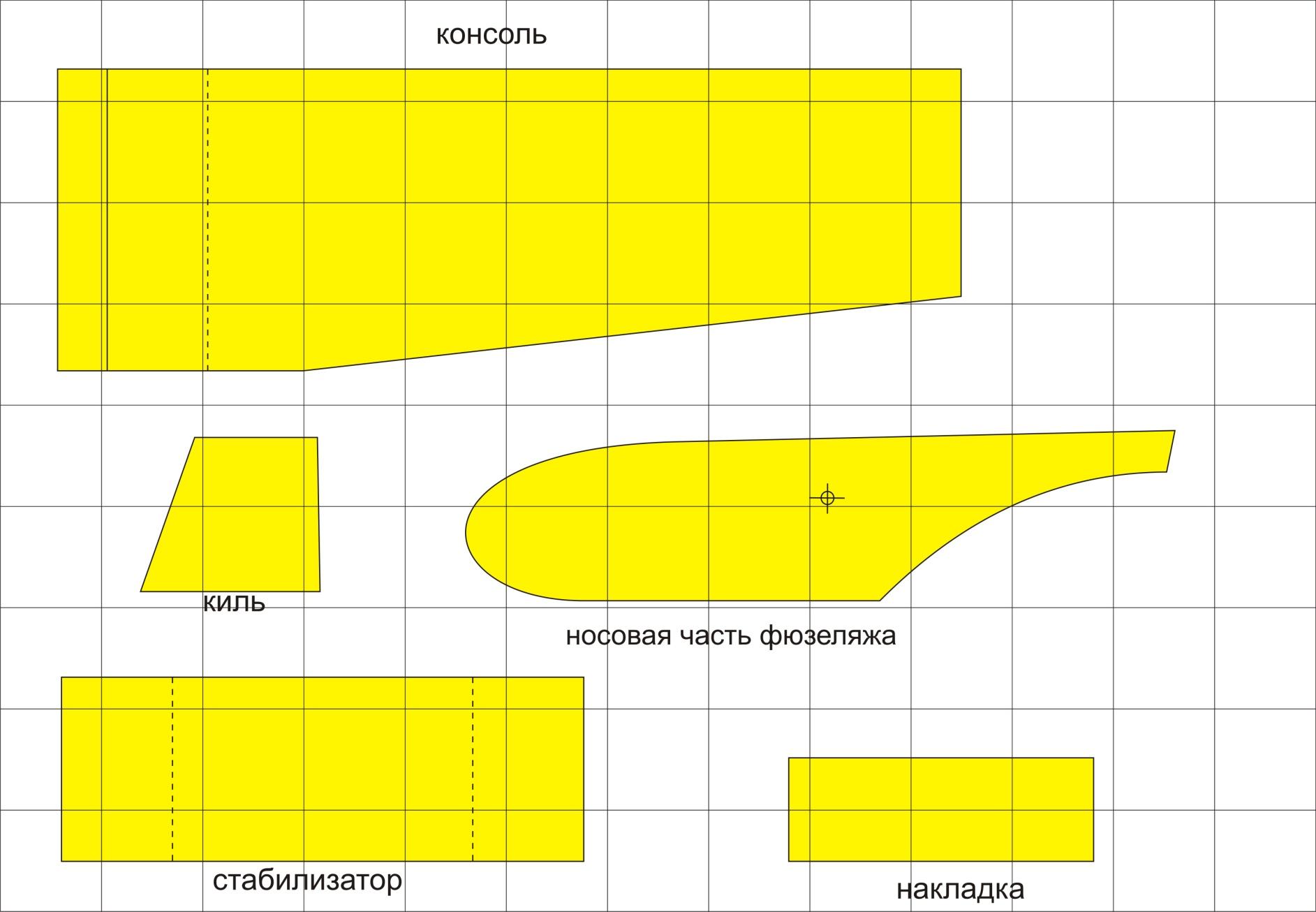 H:\АРХИВ\АВИА\Авиамоделизм\Бумажные модели\металки\шаблоны юниор.jpg
