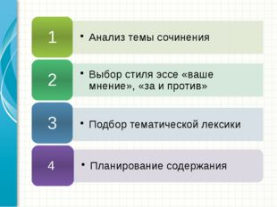 Это другой параметр для обзорного слайда.