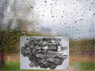 Не менее приятным оказался и дождь в июле 1940 году над Мещерой (Горьковская
