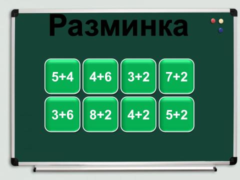 hello_html_m78e43384.png